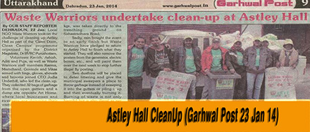 astley hall clean up