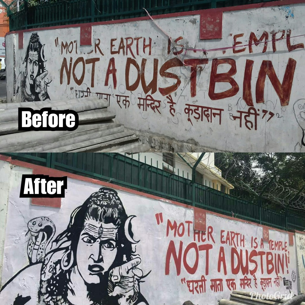 Shiva mural before and after 1